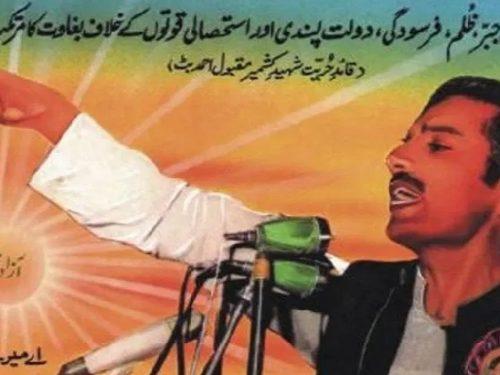 Il popolo oppresso del Kashmir. di Salvatore Falzone