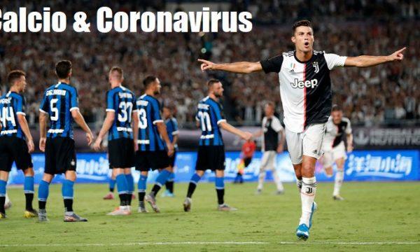 Ecco perchè la stagione di Serie A andrebbe conclusa! di Alberto Sigona