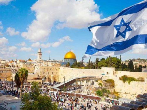 A proposito di Gerusalemme. 0 (0)